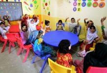 Private Vs. Govt Schools